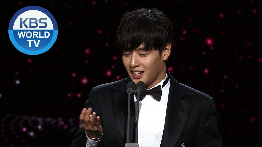 Kang Ha Neul Best Actor Baeksang Arts Awards